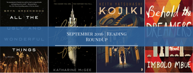 Reading Roundup 92016.png