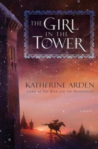 TheGirlInTheTower